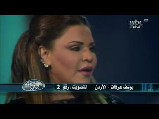 Arab Idol - ������ ������ ����� ���� ��� ���� �������